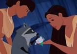 Кадр с фильма Покахонтас торрент 09630 эпизод 0