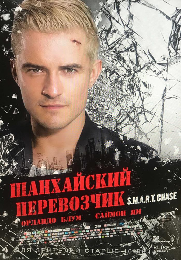 Скачать сериал перевозчик s02 (2014) все серии торрент.