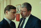 Сцена из фильма С чего начинается Родина (2014) С чего начинается Родина сцена 1