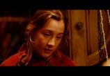 Кадр изо фильма Город Эмбер: бегство торрент 023490 работник 0
