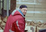 Кадр с фильма Новая Земля