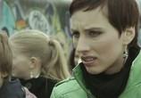 Сцена из фильма Класс: Жизнь после / Klass - Elu pärast (2010)