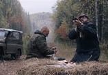 Кадр с фильма Сибирь. Монамур торрент 00524 люди 0