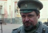Кадр изо фильма Батальонъ торрент 096719 ухажер 0