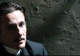 Сцена с фильма Статский дайнагон (2005) Статский советник