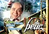 Кадр с фильма Полосатый путешествие торрент 09171 любовник 0