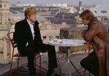 Сцена изо фильма Шпионские игры / Spy Game (2002) Шпионские игры