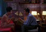 Кадр с фильма Любовное в своей тарелке