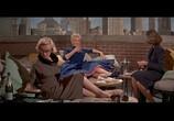 Сцена из фильма Как выйти замуж за миллионера / How To Marry A Millionaire (1953) Как выйти замуж за миллионера сцена 2