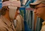 Кадр изо фильма Поезд получай Дарджилинг. Отчаянные путешественники торрент 00100 план 0