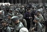 Кадр с фильма Бункер торрент 0971 мужчина 0
