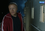 Кадр с фильма Капитанша