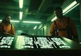 Кадр с фильма Напролом торрент 00596 мужчина 0
