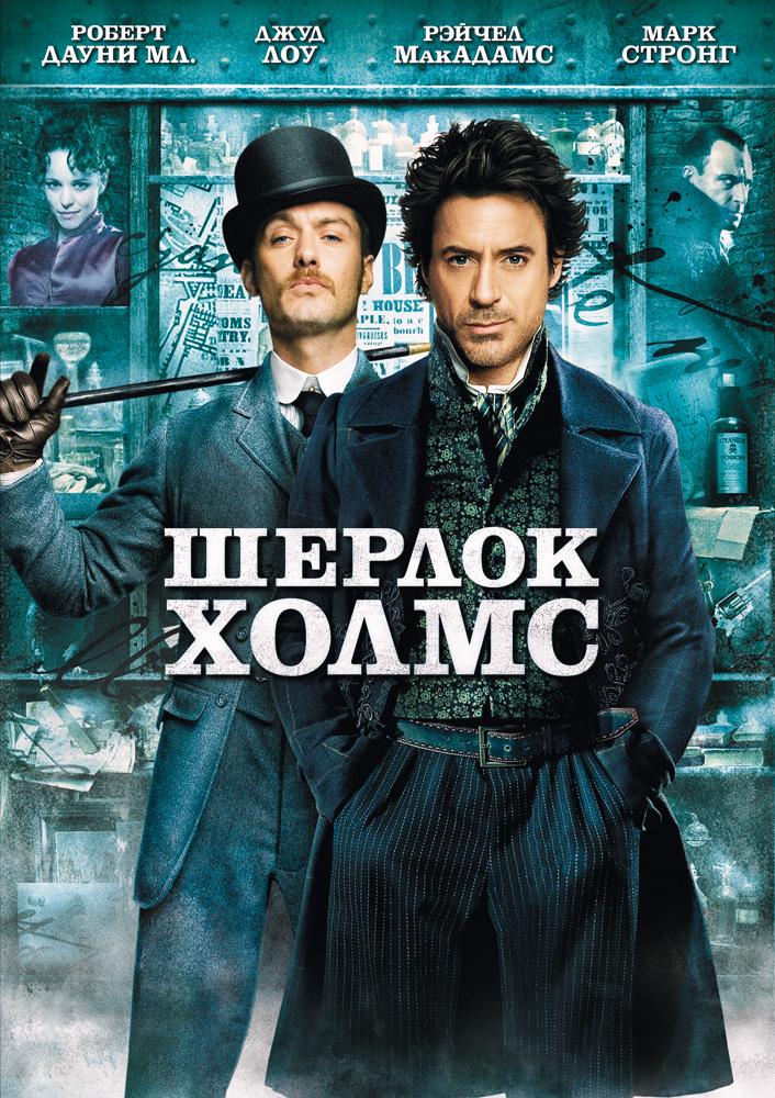 Фильмы драма боевик 2016 смотреть онлайн