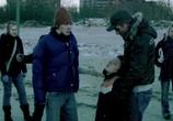 Кадр с фильма Класс торрент 022889 ухажер 0