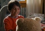 Кадр с фильма Третий излишний
