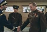 Скриншот фильма Освобождение: Направление главного удара (1970) Освобождение. Направление главного удара