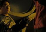 Кадр с фильма Война торрент 08470 план 0