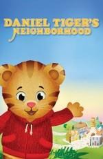 Тигрёнок Даниэль и его соседи