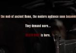 Кадр изо фильма Смертельная взбучка