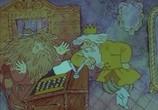 Сцена из фильма Mister Пронька (Мистер Пронька) (1991) Мистер Пронька сцена 6