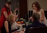 Кадр изо фильма Новогодний свадьба торрент 008299 мужчина 0