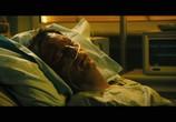 Кадр с фильма Гонка торрент 042943 любовник 0