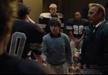 Сцена с фильма Тренер / McFarland, USA (2015) Тренер подмостки 0