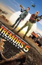 Дрожь земли 0: Кровное агнация / Tremors 0: Bloodlines (2015)