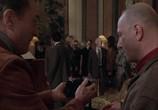 Кадр с фильма Ронин торрент 05880 люди 0