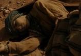 Кадр с фильма Лекарь: Ученик Авиценны торрент 051490 сцена 0
