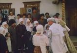 Сцена из фильма Пропавшая грамота (1972) Пропавшая грамота сцена 7