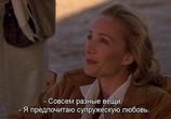 Кадр с фильма Английский больной торрент 032731 план 0