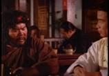 Сцена из фильма Кровавая битва за сокровище / Blooded Treasury Fight (1979) Кровавая битва за сокровище сцена 2