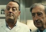 Сцена с фильма Шеф / Comme un chef (2012) Шеф подмостки 0