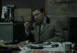 Кадр изо фильма Большой Куш торрент 076907 мужчина 0