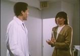 Сцена из фильма Жучары / Bugged (1997) Жучары сцена 1