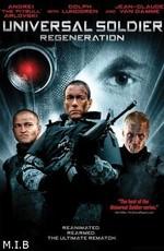 Универсальный солдат 0: Возрождение / Universal Soldier: Regeneration (2009)
