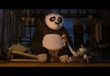 Сцена из фильма Кунг-фу Панда 3: Дополнительные материалы / Kung Fu Panda 3: Bonuces (2016) Кунг-фу Панда 3: Дополнительные материалы сцена 8