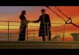Кадр изо фильма Титаник торрент 04125 сцена 02