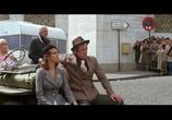 Кадр изо фильма Чудовище торрент 06792 люди 0