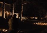 Кадр с фильма Пленницы торрент 060048 ухажер 0