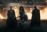 Кадр изо фильма Бэтмен насупротив Супермена: На заре справедливости