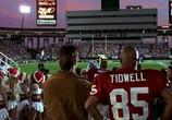 Сцена изо фильма Джерри Магуайер / Jerry Maguire (1996) Джерри Магуайер