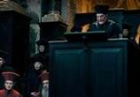 Кадр с фильма Гаря Поттер равно Орден Феникса