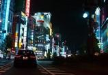 Кадр с фильма Росомаха: Бессмертный торрент 038548 сцена 0