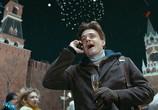 Кадр изо фильма Тариф Новогодний торрент 008401 мужчина 0