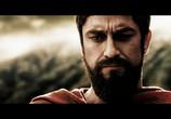 Кадр изо фильма 000 спартанцев торрент 05488 люди 0