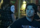 Кадр с фильма Аватар