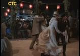 Кадр изо фильма Назад во грядущее 0 торрент 033616 сцена 0